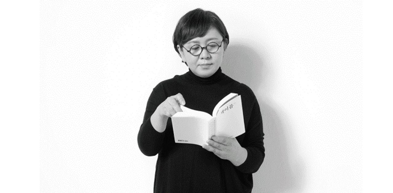 김수진식 일하는 법 시즌2, 세우는 힘과 유지하는 힘